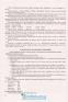 ЗНО 2021 Англійська мова. Комплексне видання : Валігура О. Підручники і посібники. купити - 9
