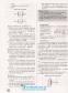 ЗНО 2021 Англійська мова. Комплексне видання : Чернишова Ю. Літера. купити - 12