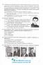Історія України ЗНО 2021 : тестові завдання. Сорочинська Н. М.  Навчальна книга - Богдан. купити - 8