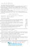 Математика. Довідник ЗНО 2022 : Капіносов А.  Підручники і посібники. купити - 8