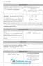 Експрес-підготовка до ЗНО. Математика : Роганін О., Виноградова Т. Асса. купити - 9
