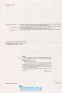 Біологія ЗНО 2022. Комплексне видання + Тренажер /КОМПЛЕКТ/ : Барна І. Підручники і посібники. - 7