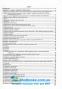 Українська мова ЗНО 2021. Міні-довідник : Білецька О. Підручники і посібники. купити - 10