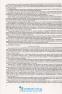 ЗНО 2021 Географія. Комплексне видання : Кузишин А. Підручники і посібники. купити - 7