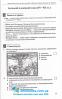 Комплексна підготовка до ЗНО Історія України : Скирда І. Весна купити - 11