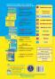 Математика ЗНО 2021 рівень стандарту та профільний. Комплексне видання + Тренажер /КОМПЛЕКТ/ : Капіносов А. Підручники і посібники. - 8