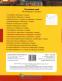 Таблиці та схеми. Німецька граматика : Бережна В. Торсінг. купити - 12