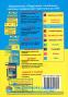 ЗНО 2021 Математика. Міні-довідник : Капіносов А. Підручники і посібники. купити  - 10