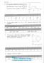 20 варіантів Математика ЗНО 2022. Збірник тестів : Істер О. Абетка. купити - 6