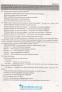 ЗНО 2021 Українська мова. Тренажер /НОВИЙ/ : Білецька О. Підручники і посібники. купити - 7