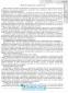 Українська мова і література ЗНО 2022. Комплексна підготовка : Терещенко В. та ін. Генеза. купити - 3