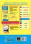 Німецька мова ЗНО 2021. Комплексне видання + Тренажер /КОМПЛЕКТ/ : Грицюк І. Підручники і посібники. - 16