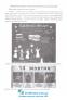 Завдання відкритої форми з розгорнутою письмовою відповіддю. Українська мова ЗНО 2021 : Готевич С. - 7