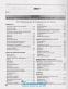 ЗНО 2021 Математика. Комплексне видання + ДПА : Гальперіна А., Забєлишинська М. Літера. купити - 12