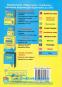 ЗНО 2021 Хімія. Міні-довідник : Березан О. Підручники і посібники. купити - 12