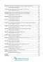 Історія України. Комплексне видання + тести у форматі ЗНО 2022 /КОМПЛЕКТ/ Земерова Т. Підручники і посібники. - 5