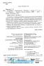 """Географія у визначеннях, таблицях і схемах. 6—7 класи. Серiя """" Рятівник """" : Довгань Г.Д. Ранок. купити - 3"""