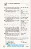 Математика 100 тем. Довідник. Експрес-допомога до ЗНО : Виноградова Т. Асса. купити - 13