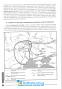 Історія України. Довідник для абітурієнтів та школярів до ЗНО : Кульчицький С. Літера. (видання 7-ме 2020 р. ) купити - 6