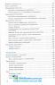 """Геометрія у таблицях і схемах для учнів 7—11 класів. Серiя """" Рятівник """" : Дергачов В. Ранок. купити - 5"""
