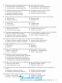 ЗНО 2022  Українська мова та література. Повний курс + Типові тестові /КОМПЛЕКТ/ : Заболотний О. Літера. - 7