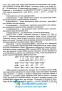 Збірник задач. Загальна біологія. Барна І. Підручники і посібники. купити - 8