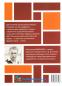 Авраменко О. БУЛО - СТАЛО. Зміни в правописі з української мови. Видавництво : Даринка купити. - 10