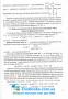 ЗНО 2021 Хімія. Міні-довідник : Березан О. Підручники і посібники. купити - 4