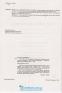 ЗНО 2022 Англійська мова. Комплексне видання : Валігура О. Підручники і посібники. купити - 3