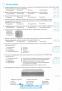 Біологія ЗНО 2020. (Сліпчук І.) Комплексне видання для підготовки. Освіта купити - 8