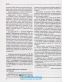 Математика ЗНО 2021. Комплексне видання + типові тестові завдання/КОМПЛЕКТ/ : Гальперіна А., Захарійченко Ю.  Літера - 7