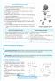 Біологія ЗНО 2021. Сліпчук І. Комплексне видання : Освіта купити - 11