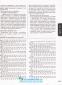 ЗНО 2022 Українська мова. Комплексне видання + ДПА : Данилевська О. Літера. купити - 11