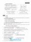Українська мова та література. Повний курс підготовки до ЗНО 2022 та ДПА : Заболотний В. Літера. купити - 10