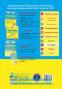 ЗНО 2022  Географія. Збірник тестів : Варакута О. Підручники і посібники. купити - 10