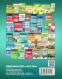 Опорні схеми, таблиці та картосхеми з географії до ЗНО : Кобернік С., Коваленко Р. купити - 12