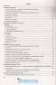 ЗНО 2021 Географія. Комплексне видання : Кузишин А. Підручники і посібники. купити - 13
