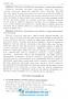Українська орфографія: Дрозд О. Навчальна книга - Богдан. купити - 11