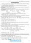 Математика ЗНО 2022. Комплексна підготовка + інтерактивні тести : Істер О. Генеза. купити - 5