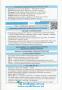 Довідник 6-11 класи з історії України.  Підготовка до ЗНО та ДПА : Скирда І. Весна - 10