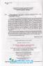 Правила дорожнього руху 2021 : відповідає офіційному тексту - 4