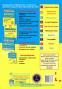 Біологія ЗНО 2022. Комплексне видання + Тренажер /КОМПЛЕКТ/ : Барна І. Підручники і посібники. - 4