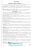 Довідник (Авраменко) для технічних спеціальностей ЗНО 2021 Українська мова. 1-ша частина: Грамота - 10