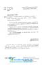 Алгебра і початки аналізу в таблицях і схемах : Бровченко О. Логос. купити  - 4