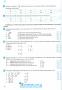 Математика ЗНО 2020.  Комплексне видання для підготовки : Бевз В. Освіта купити - 11
