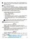 ЗНО 2020 Українська мова і література. Власне висловлювання. Робочий зошит. Авт: Літвінова І., Гарюнова Ю. Вид-во: Літера. купити  - 5