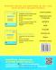 Біологія ЗНО 2022. Комплексне видання + типові тестові завдання /КОМПЛЕКТ/ : Біда О., Дерій С. Літера - 8