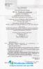 Українська література 100 тем. Довідник. Експрес-допомога до ЗНО : Омеляненко В. Асса. купити - 3