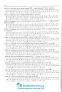 Ганаба С. Історія України. Тематичний контроль для підготовки до ЗНО. 1000 тестових завдань: Навчальна книга - Богдан - 14