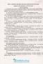 Німецька мова ЗНО 2021. Комплексне видання + Тренажер /КОМПЛЕКТ/ : Грицюк І. Підручники і посібники. - 5